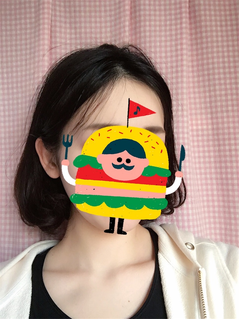 f:id:hanamaru87chan:20170413175701j:image