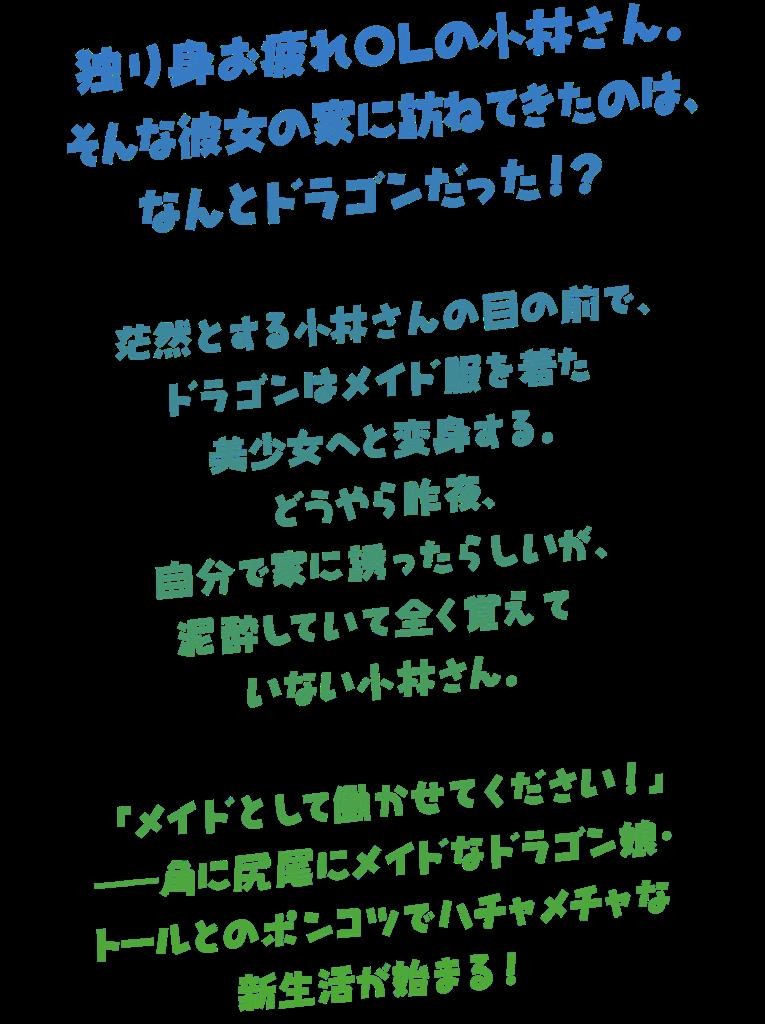 f:id:hanamaru_DBoy:20170304020105p:image