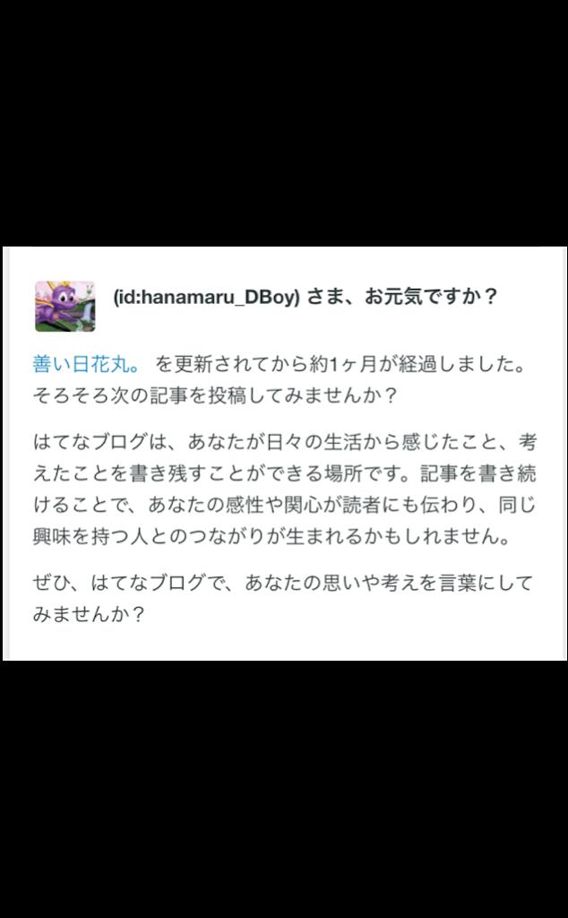 f:id:hanamaru_DBoy:20170423133057p:image