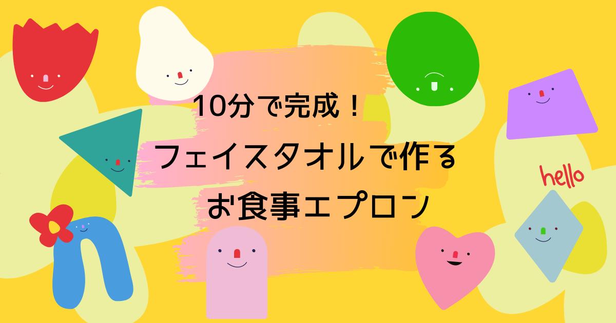 f:id:hanamaru_life:20210227162514p:plain