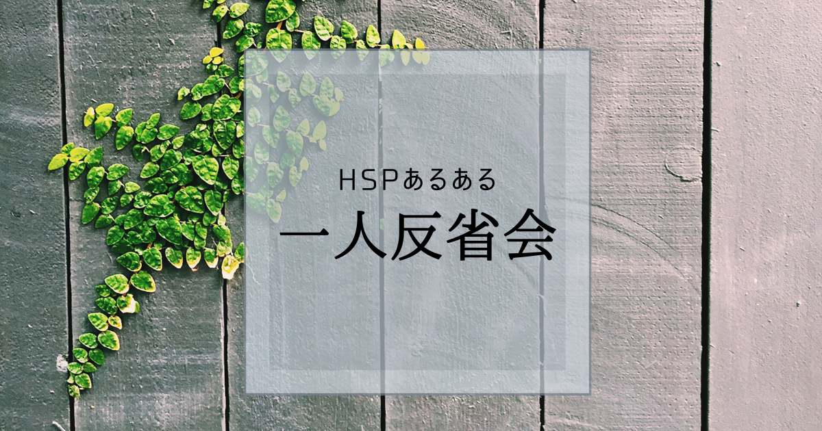 f:id:hanamaru_life:20210301152535p:plain