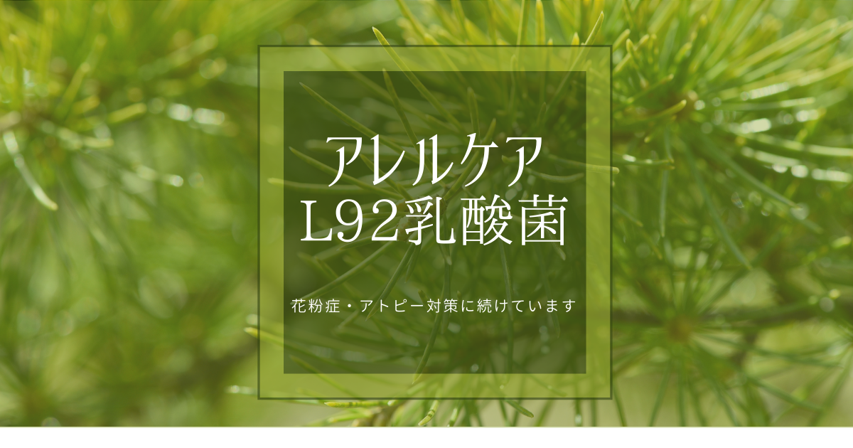 f:id:hanamaru_life:20210307071248p:plain
