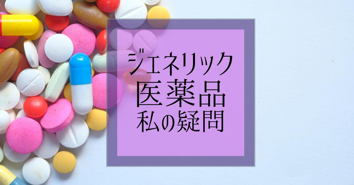 f:id:hanamaru_life:20210314113645p:plain