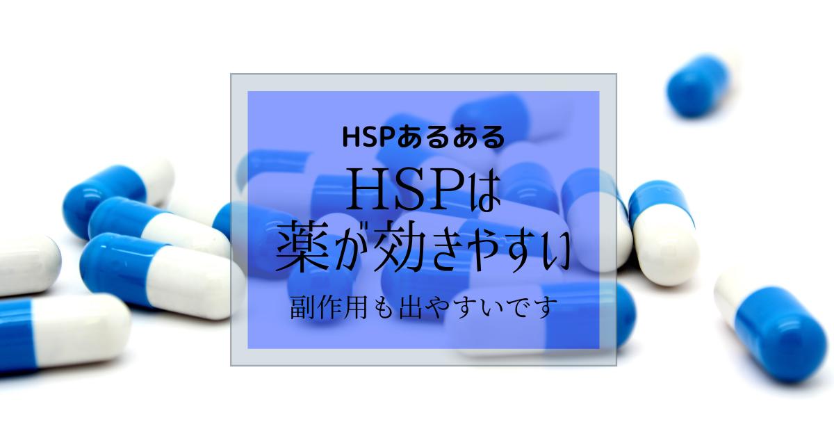 f:id:hanamaru_life:20210325153740p:plain