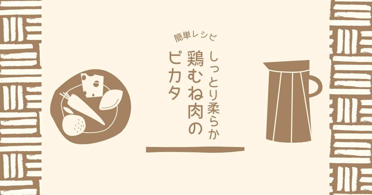 f:id:hanamaru_life:20210327072531p:plain