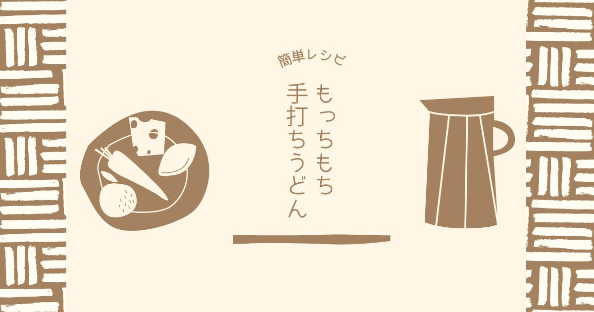 f:id:hanamaru_life:20210403162205p:plain