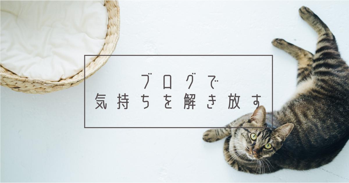 f:id:hanamaru_life:20210406095314p:plain