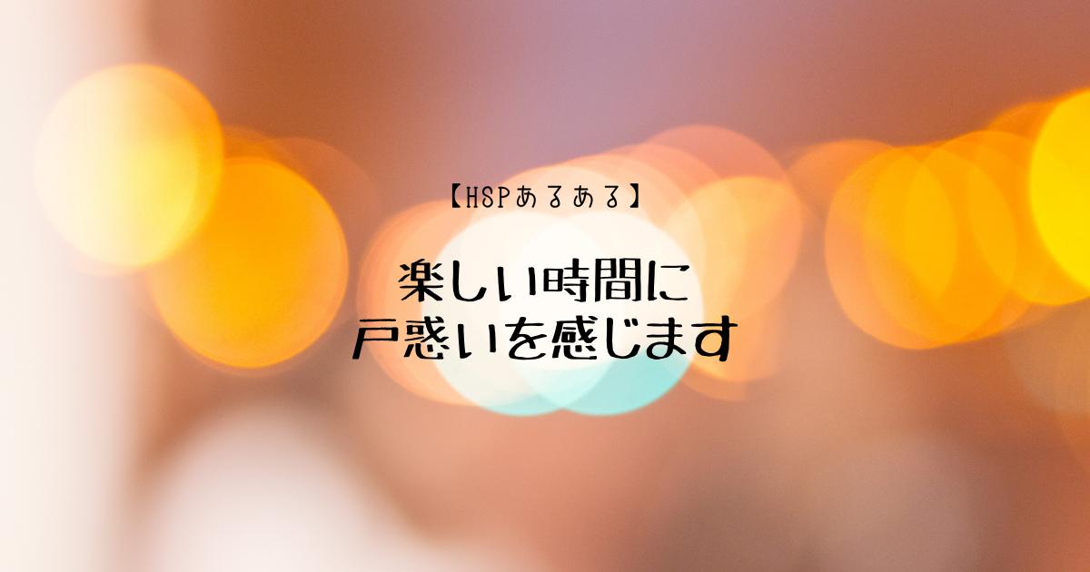 f:id:hanamaru_life:20210423161405p:plain