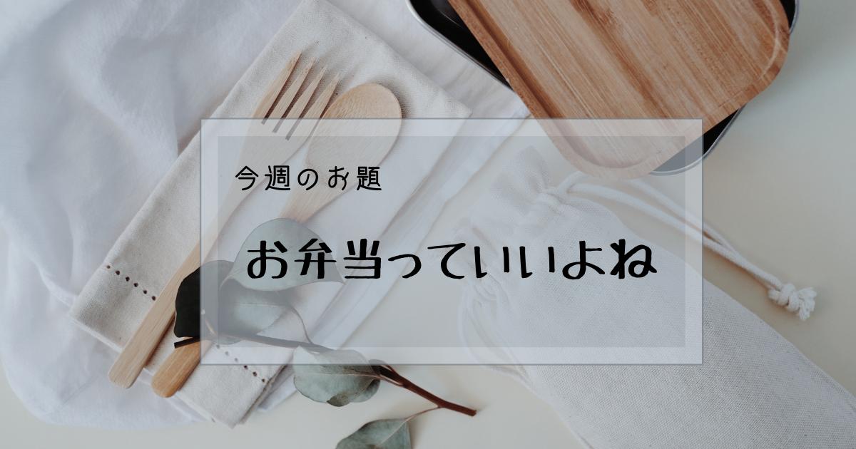 f:id:hanamaru_life:20210428140952p:plain