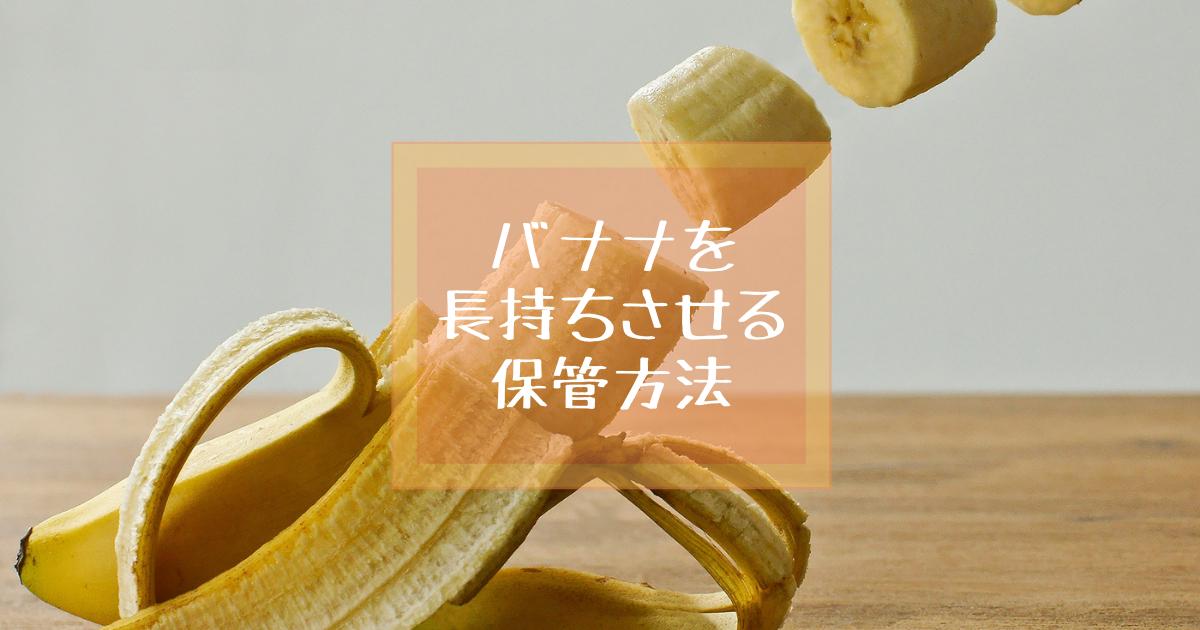 f:id:hanamaru_life:20210430153334p:plain