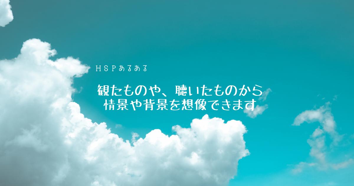 f:id:hanamaru_life:20210528153310p:plain