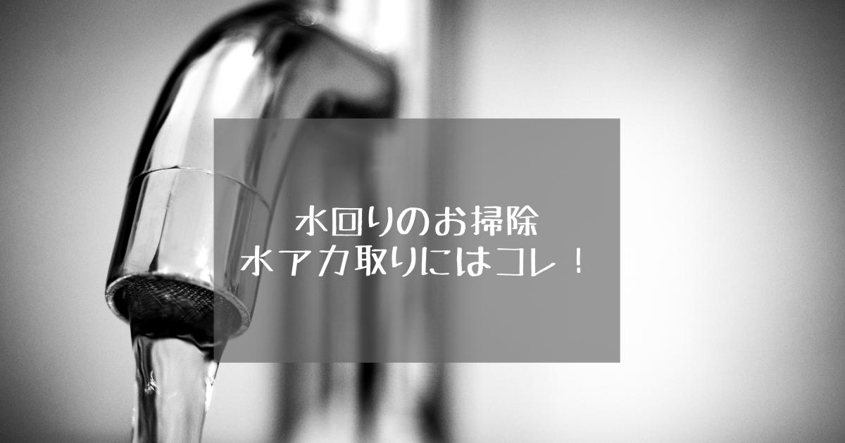f:id:hanamaru_life:20210614145414p:plain