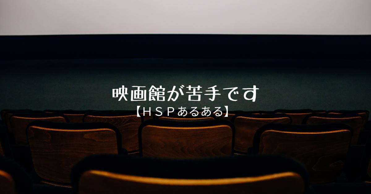 f:id:hanamaru_life:20210614184333p:plain