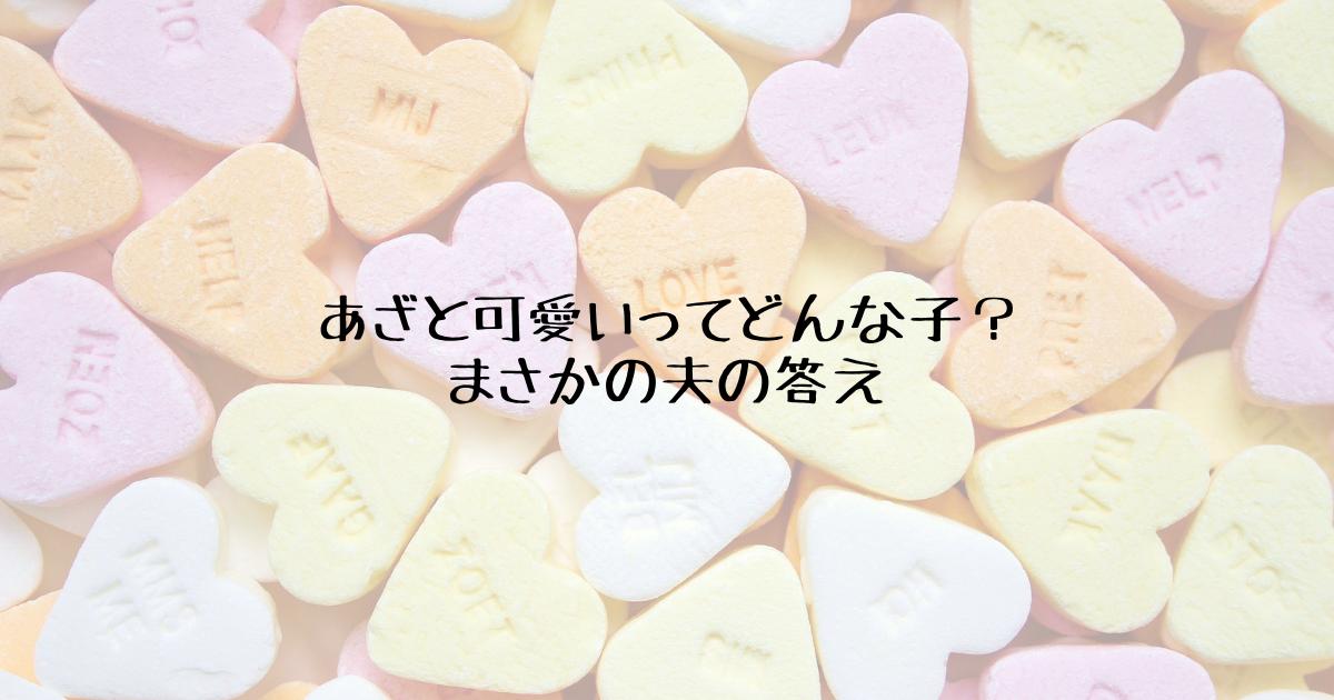 f:id:hanamaru_life:20210716202615p:plain