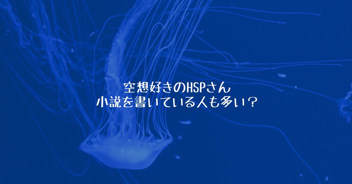 f:id:hanamaru_life:20210717074338p:plain