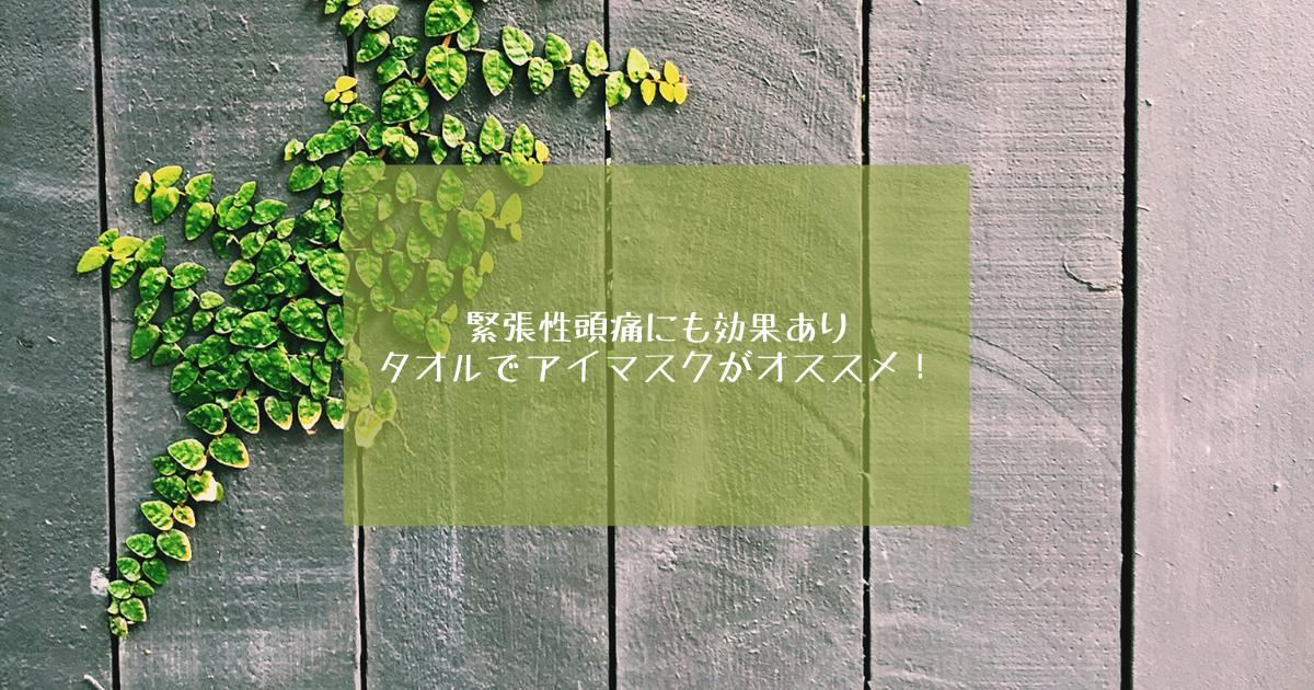 f:id:hanamaru_life:20210721094946p:plain