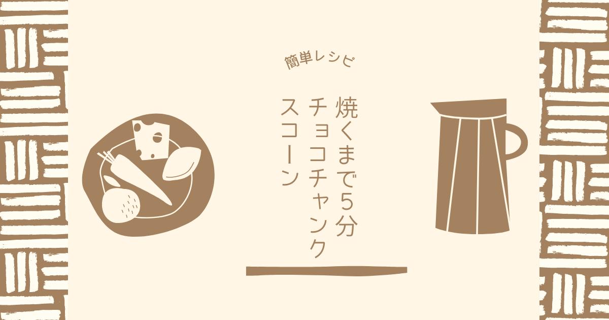 f:id:hanamaru_life:20210726185106p:plain