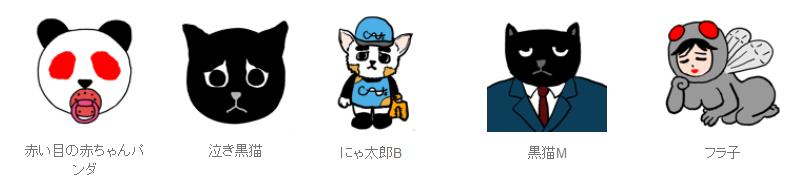 f:id:hanamarumokuren:20161024155117p:plain