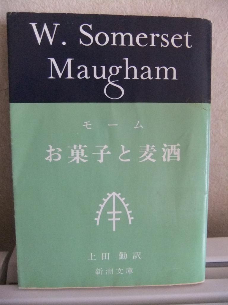 f:id:hanamarumokuren:20161116101549j:plain
