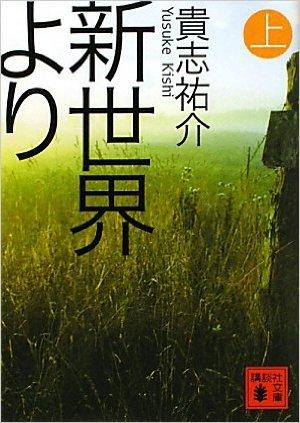 f:id:hanamarumokuren:20161121113938j:plain