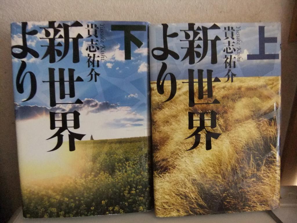 f:id:hanamarumokuren:20161121114113j:plain