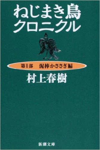 f:id:hanamarumokuren:20161208102047j:plain
