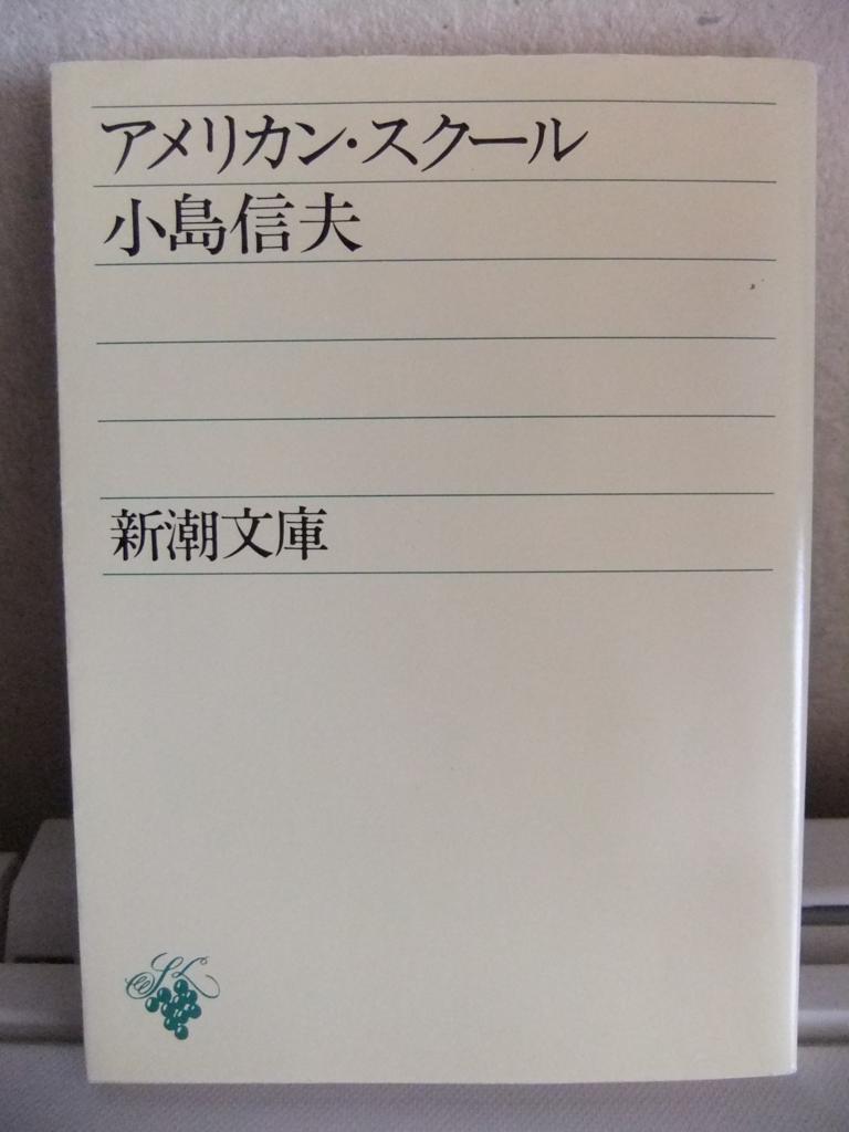 f:id:hanamarumokuren:20161221101704j:plain