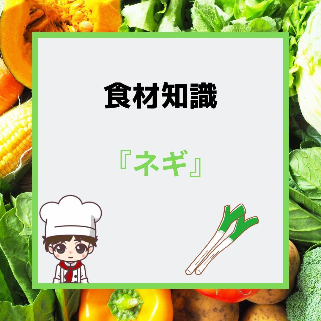 f:id:hanamasateri:20190602143220j:plain