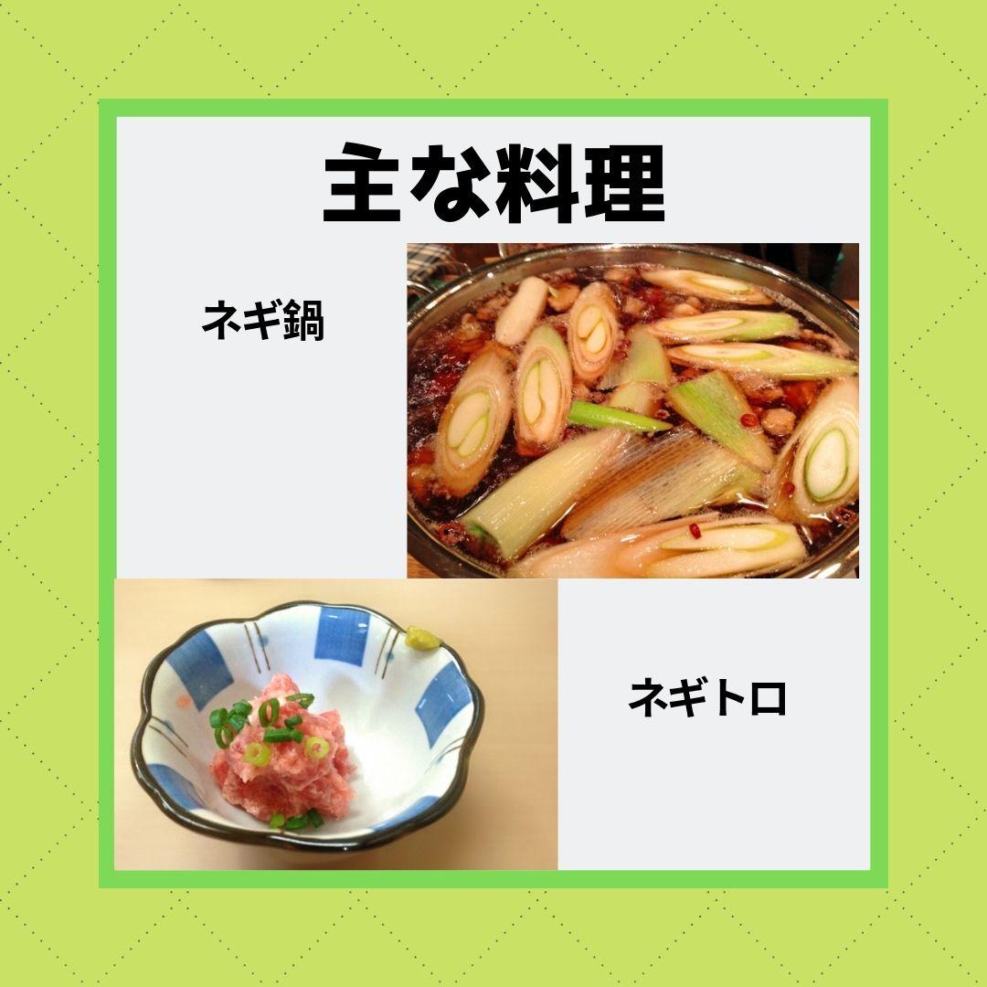 f:id:hanamasateri:20190602143231j:plain