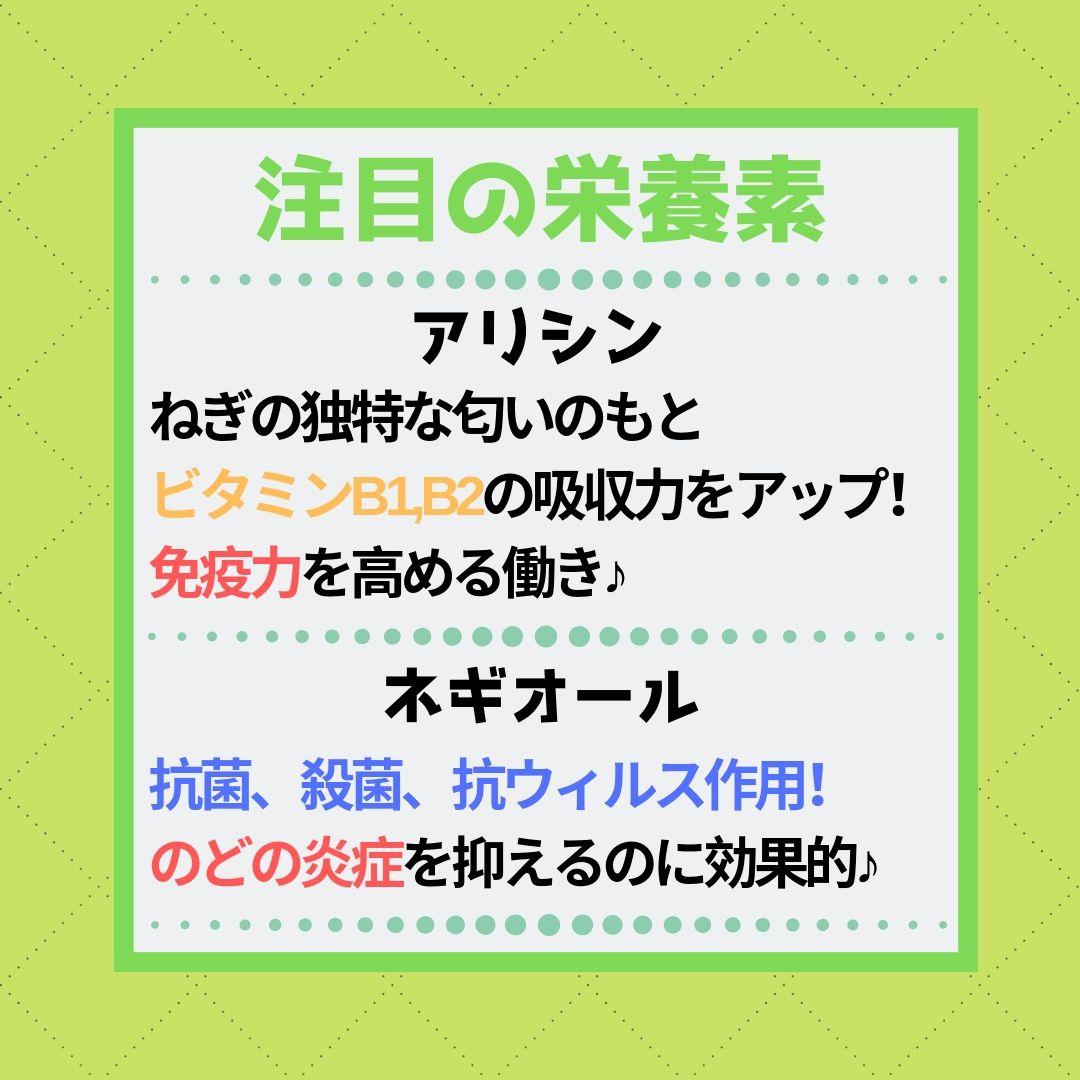 f:id:hanamasateri:20190602143236j:plain