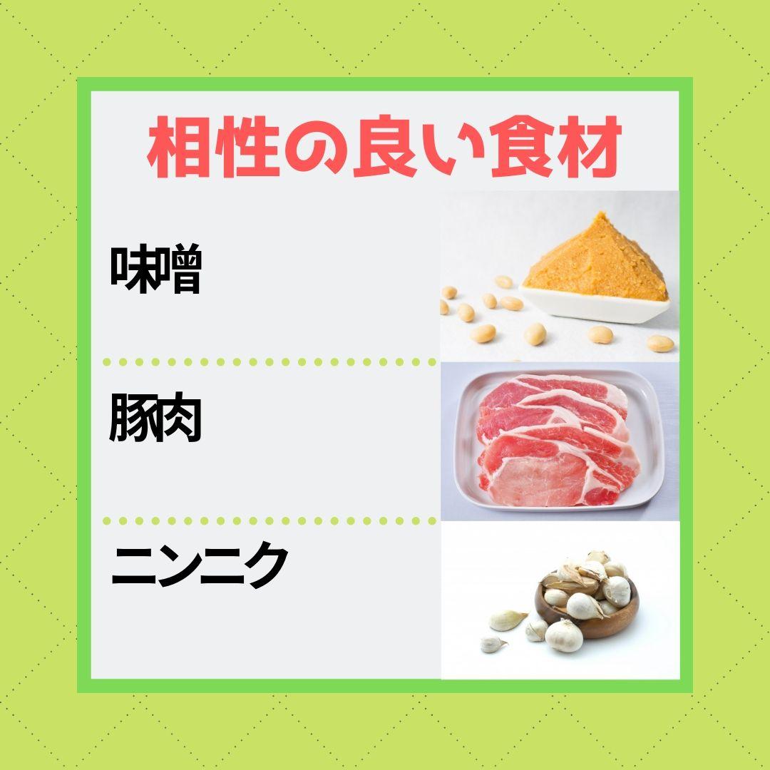 f:id:hanamasateri:20190602143249j:plain