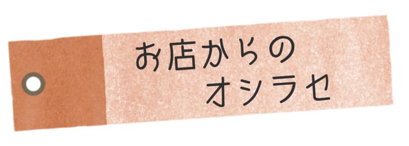 f:id:hanamegane-mashiko:20120830175648j:image:w250