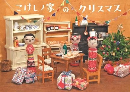 f:id:hanamegane-mashiko:20131116114952j:image:w400