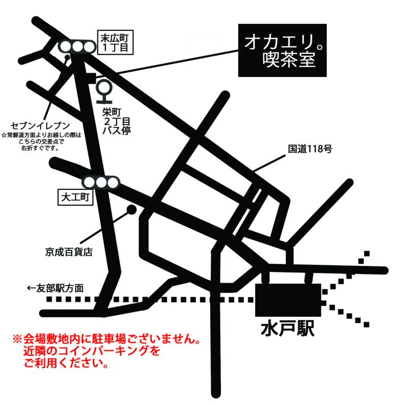 f:id:hanamegane-mashiko:20131116142506j:image:w400