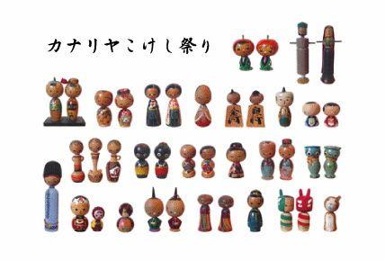 f:id:hanamegane-mashiko:20131210203810j:image:w450
