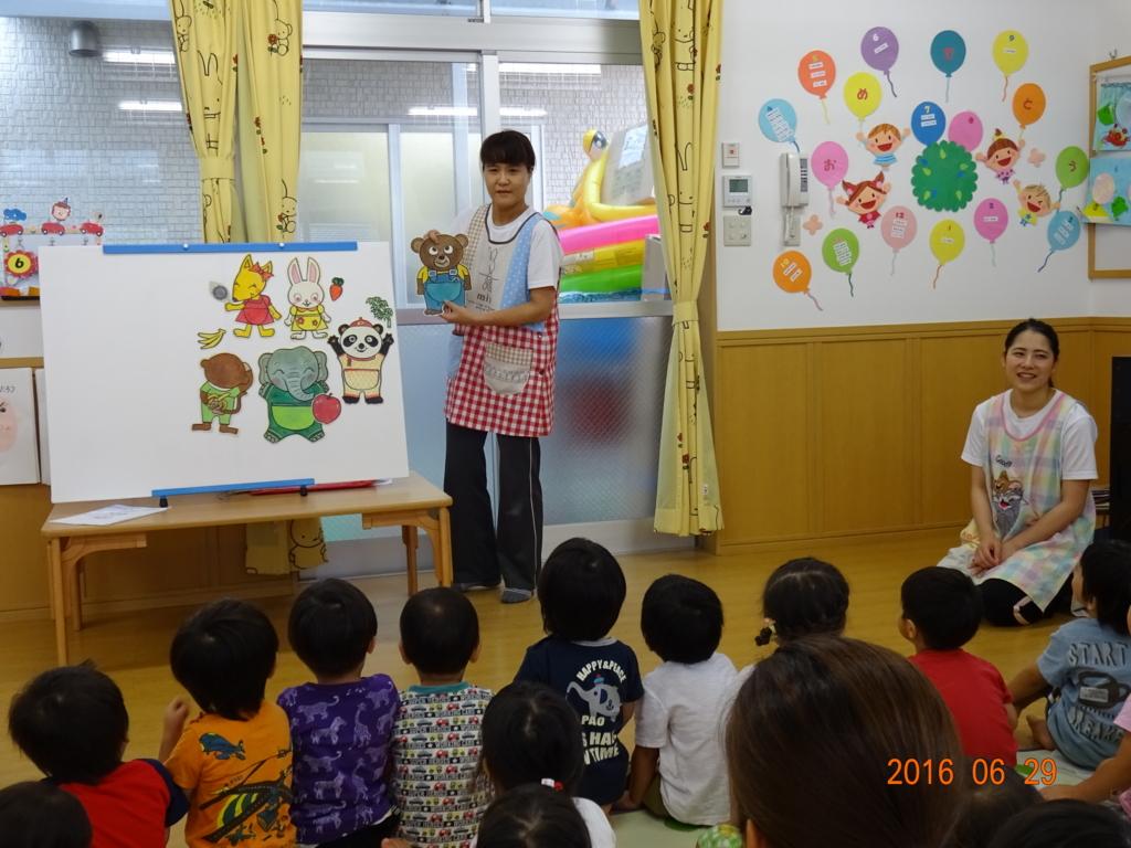 f:id:hanamiaozora:20160629175435j:plain