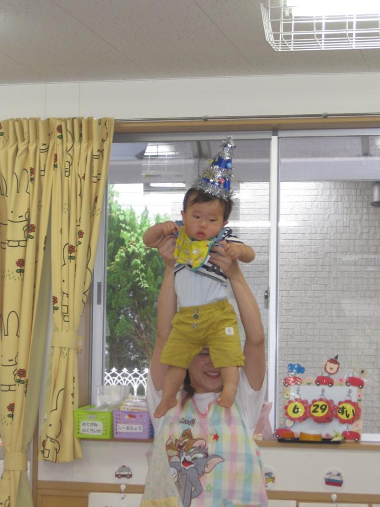 f:id:hanamiaozora:20160629175910j:plain