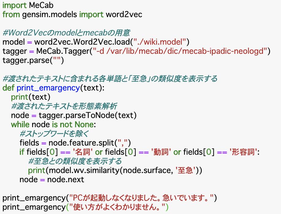 f:id:hanamichi_sukusuku:20210120212844p:plain