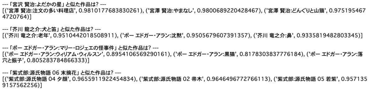 f:id:hanamichi_sukusuku:20210123223054p:plain