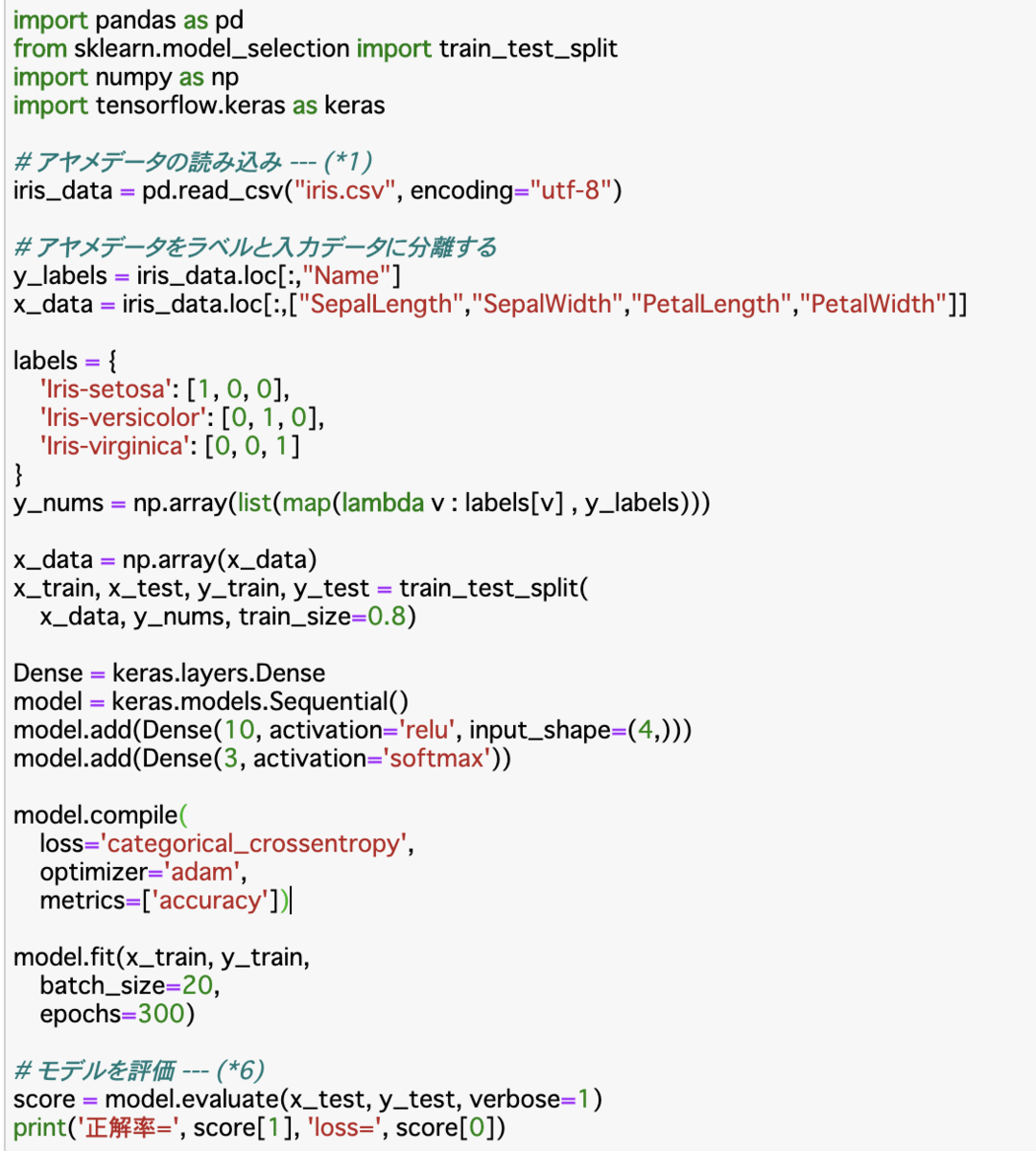 f:id:hanamichi_sukusuku:20210204164029p:plain