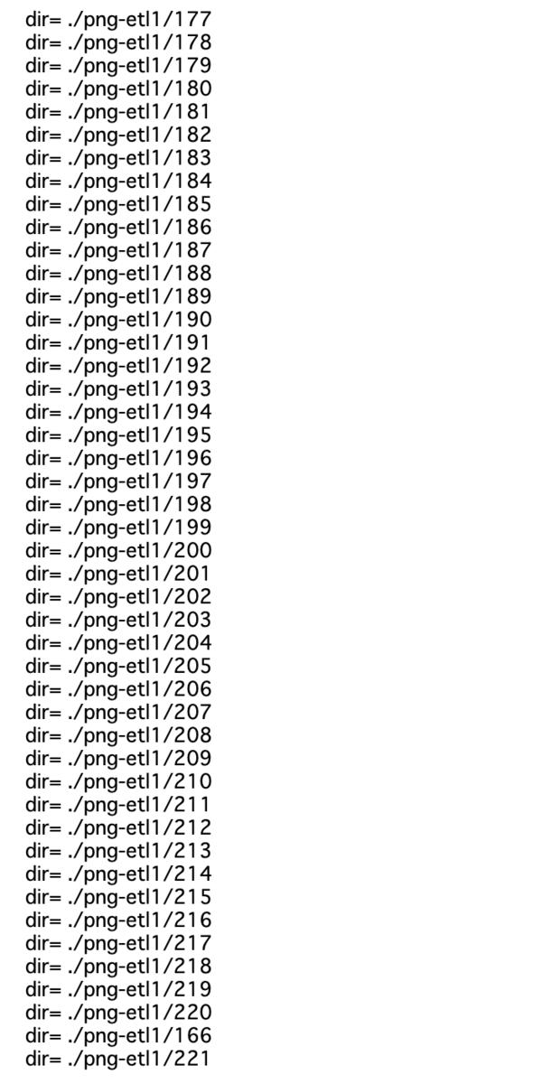 f:id:hanamichi_sukusuku:20210213121112p:plain