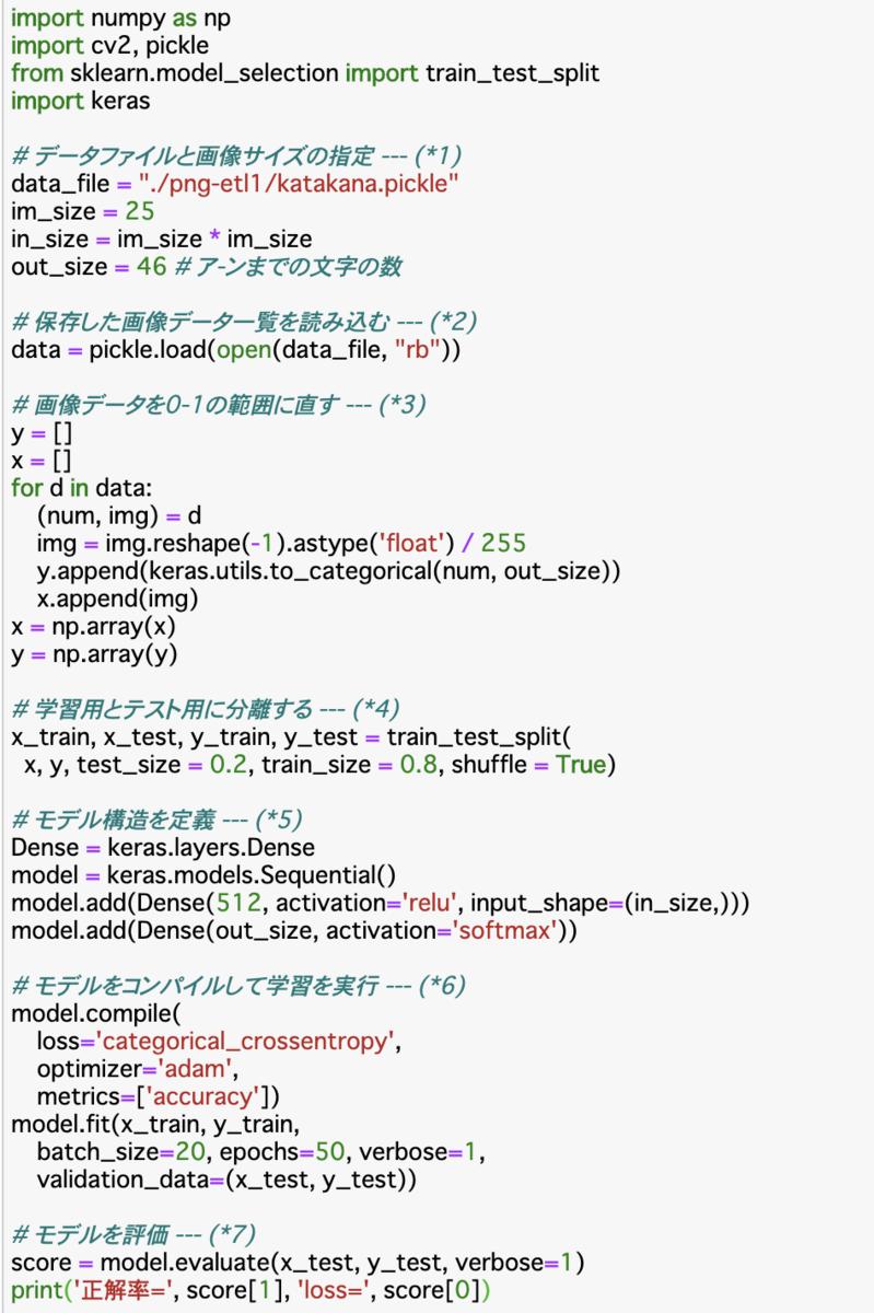 f:id:hanamichi_sukusuku:20210214211038p:plain