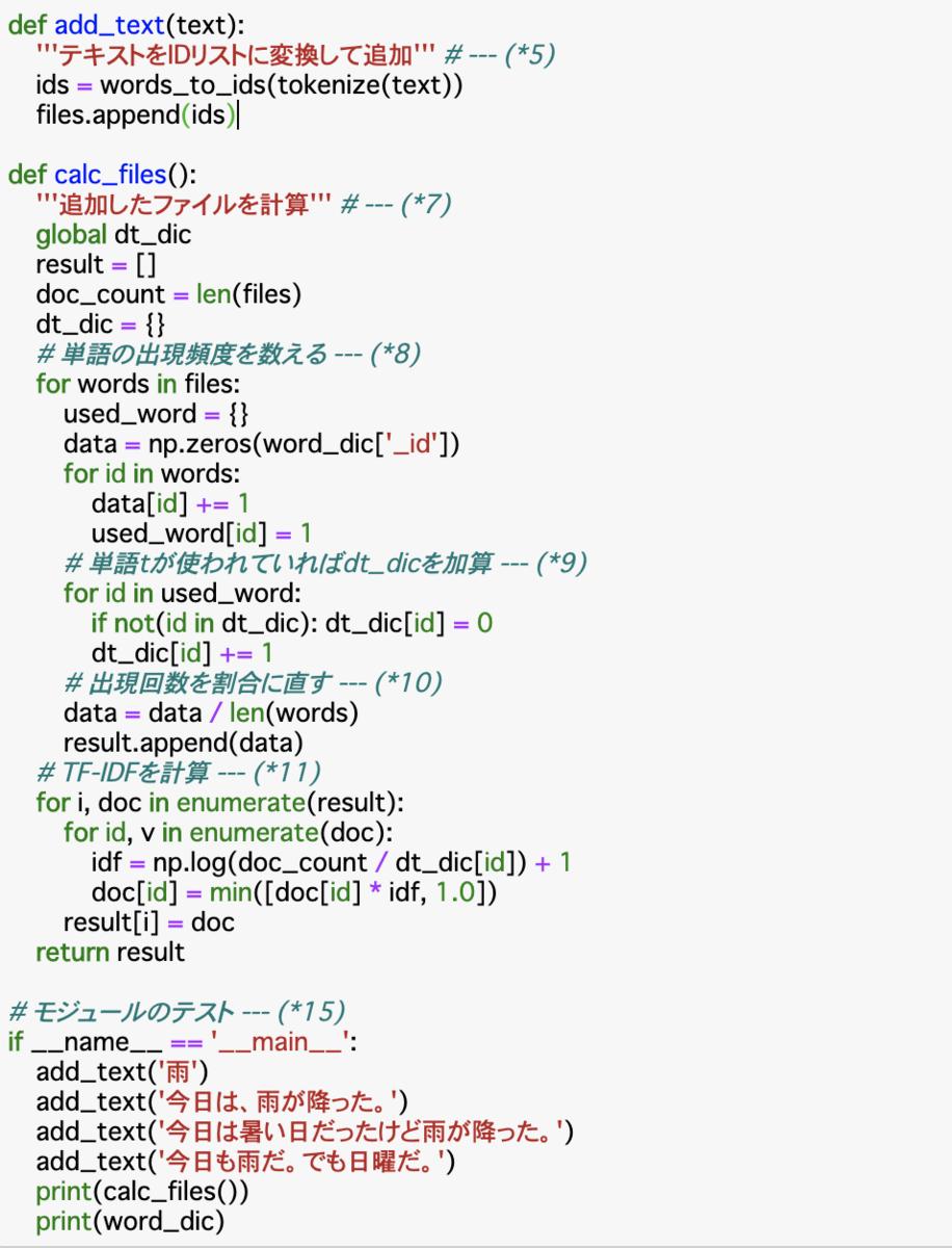 f:id:hanamichi_sukusuku:20210216100325p:plain