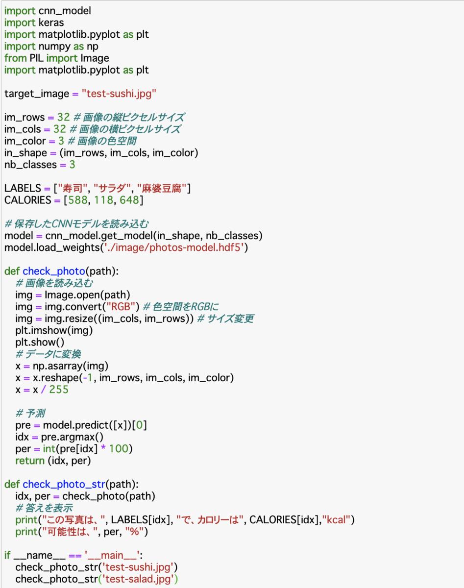 f:id:hanamichi_sukusuku:20210302165245p:plain