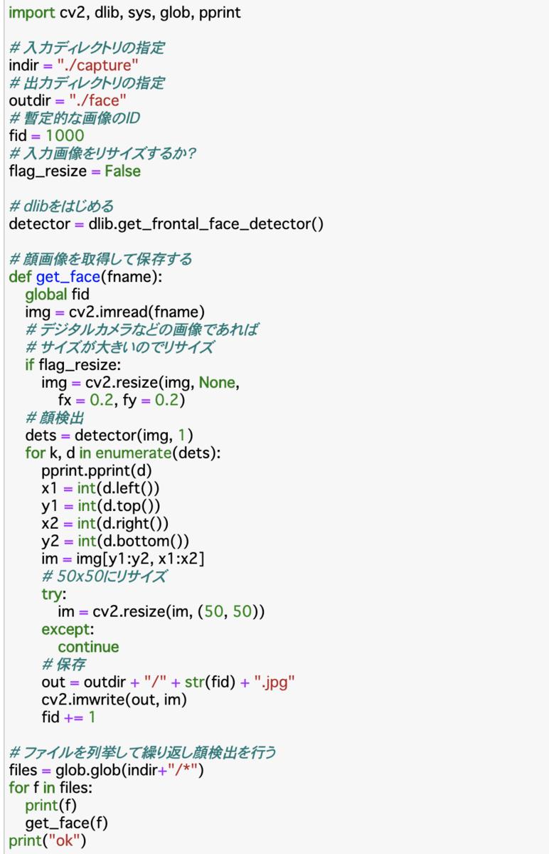 f:id:hanamichi_sukusuku:20210303201544p:plain