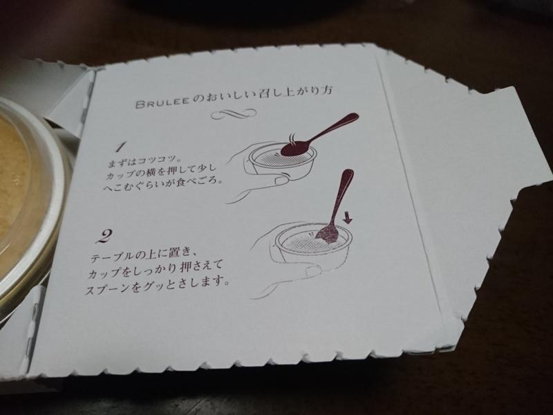 f:id:hanamimeshi:20180104101639j:plain