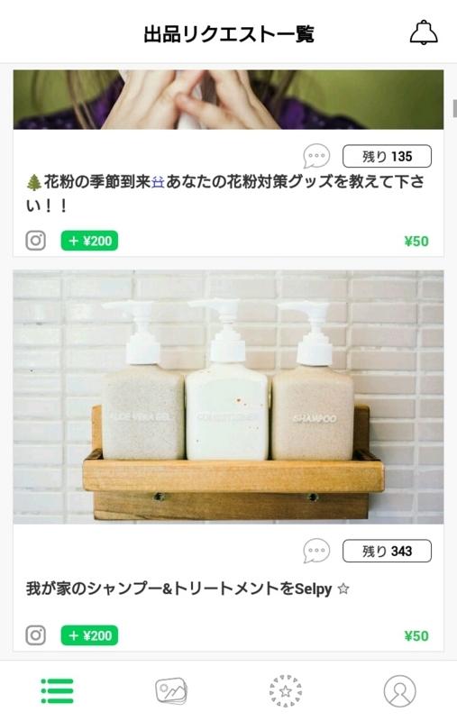 f:id:hanamimeshi:20180305155353j:plain