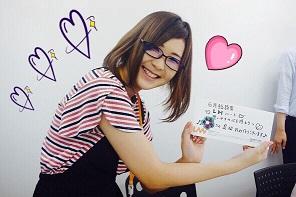 f:id:hanamiseyo:20170718191945j:plain
