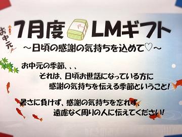 f:id:hanamiseyo:20170727125838j:plain
