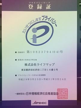 f:id:hanamiseyo:20170801170448j:plain